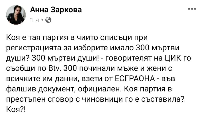 Screenshot 20210531 085558 Facebook