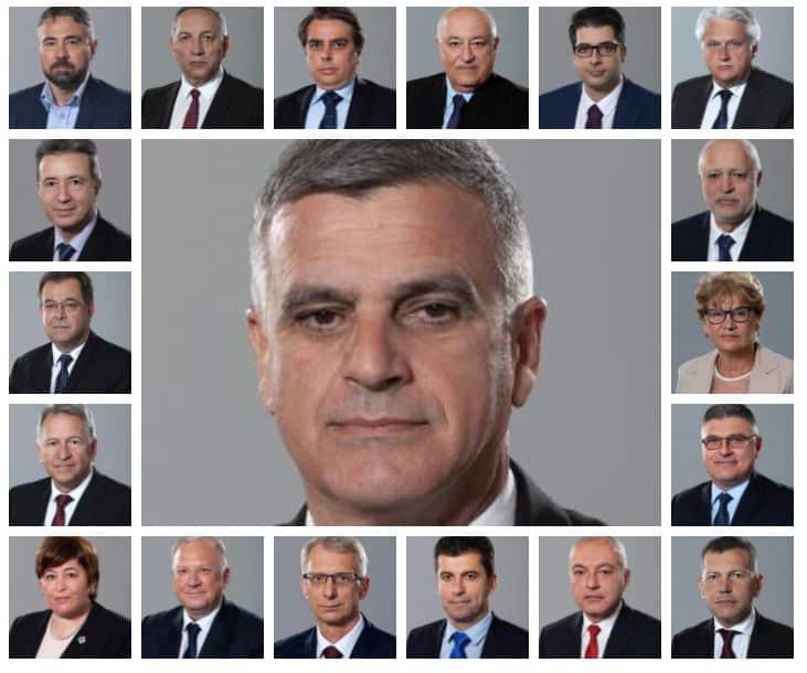 orig orig ministri sluzheben kabinet