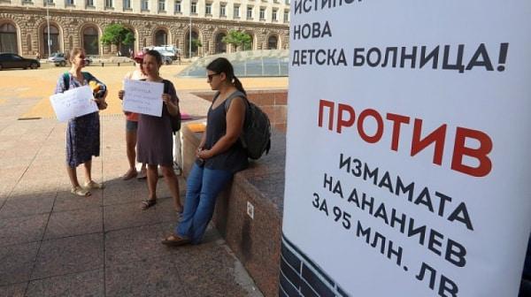 4a6177a5c bolnica protest bgnes