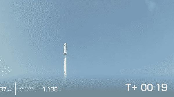 07de14fc8 bezos kosmos