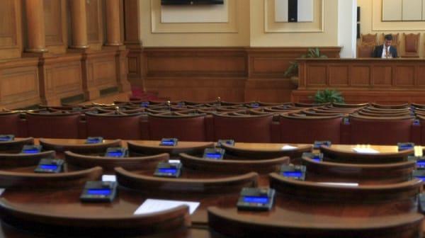 a1be7b38a parlament bgnes2