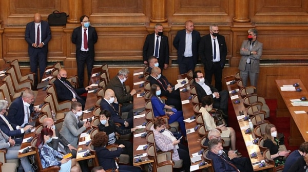 dd1405667 parlament