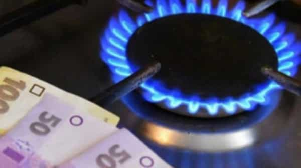 807b3fb5d gaz ceni